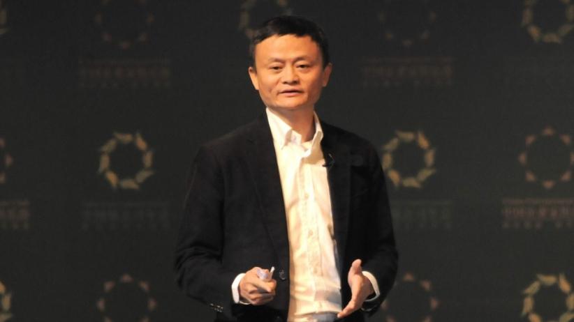Jack Ma Photo
